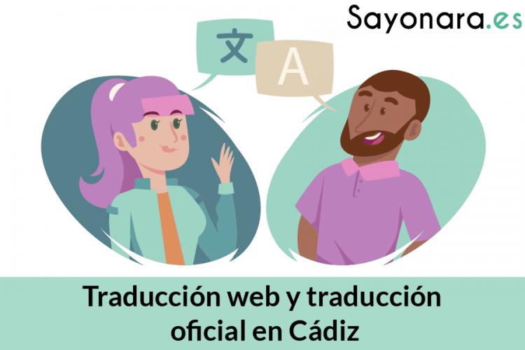 Traducción web y traducción oficial en Cádiz